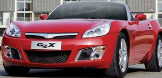 Daewoo G2X Turbo Auto Parts