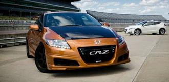 Honda CRZ Auto Trim