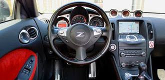 Nissan 370Z Interior Trim
